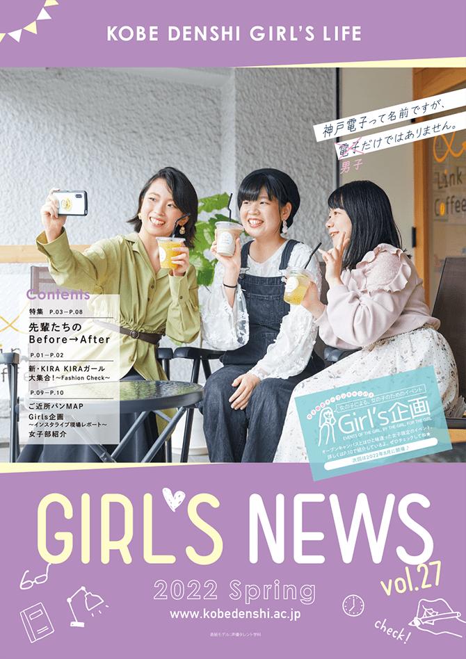 GIRL'S NEWS