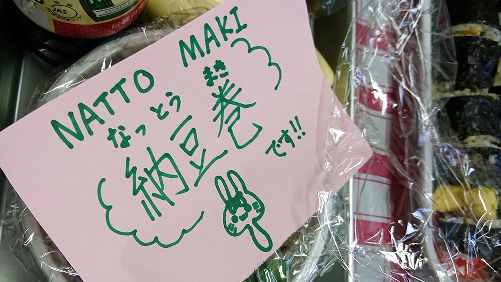 2巻き寿司パーリィ_170410_0049