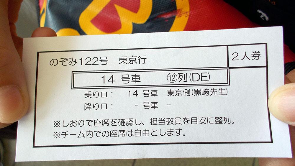 DSCN1709s