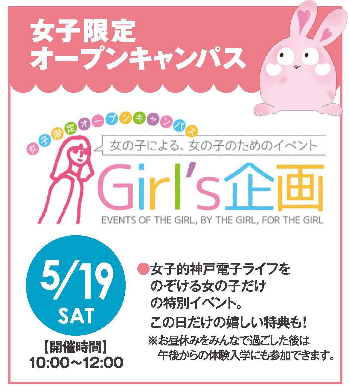 girls_ページ_2
