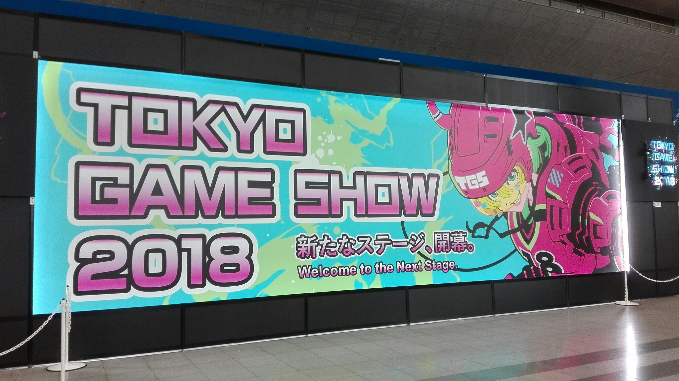 東京ゲームショウ_181006_0003