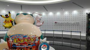 東京ゲームショウ_181006_0005