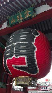 東京ゲームショウ_181006_0002