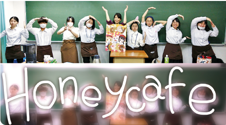 Honeycafe2018