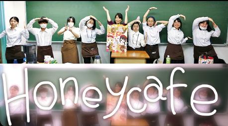 Honeycafe2018